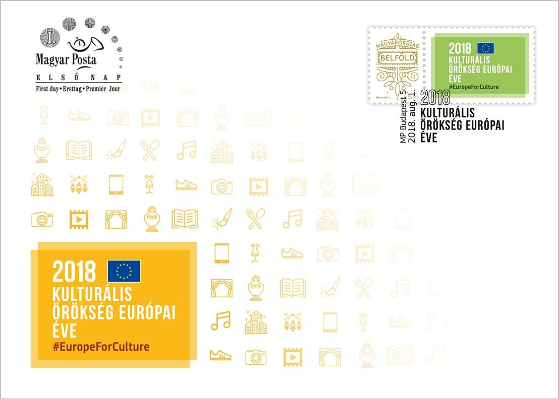 European Year of Cultural Heritage FDC