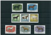 Imperforated thematic sets - Horses II