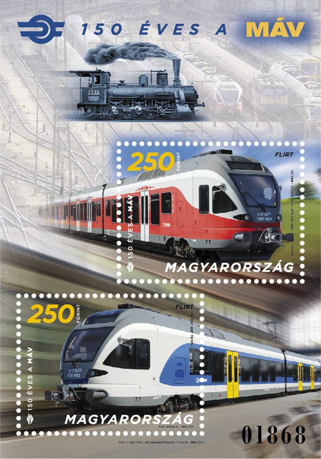 150 years of Hungarian State Railways souvenir sheet