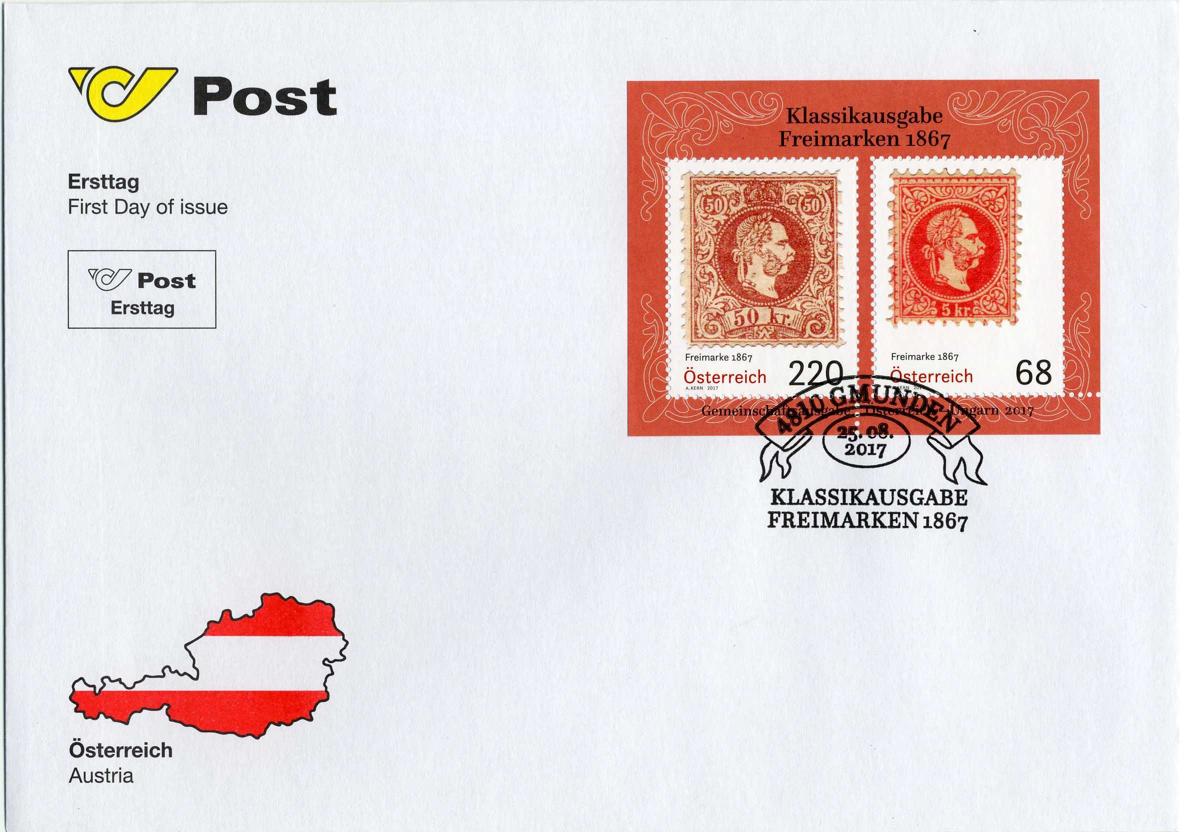 Hungary - Austria joint stamp issue - Austrian FDC