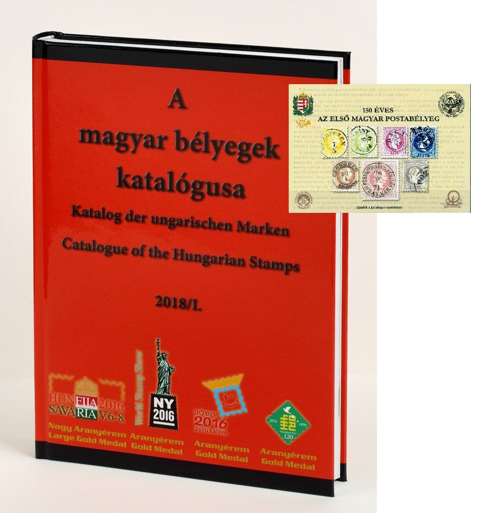Catalogue of the postage and revenue stamp of Hungary 2018/1
