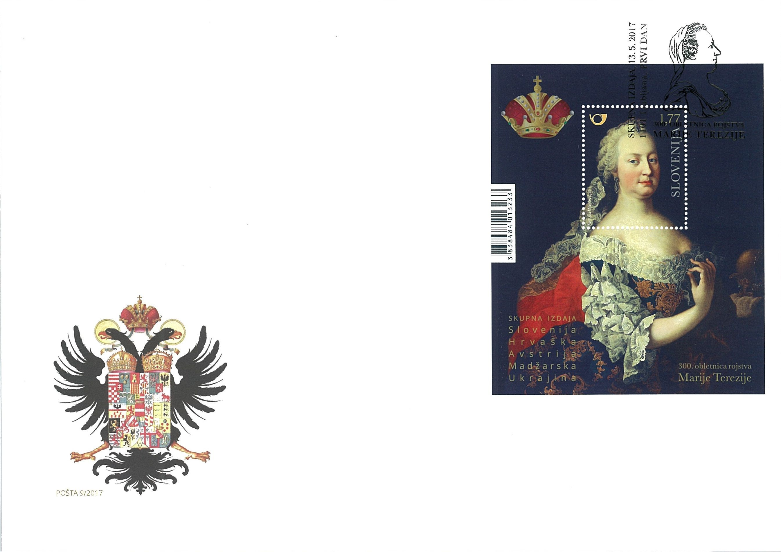 Maria Theresa was born 300 years ago - Slovenian FDC