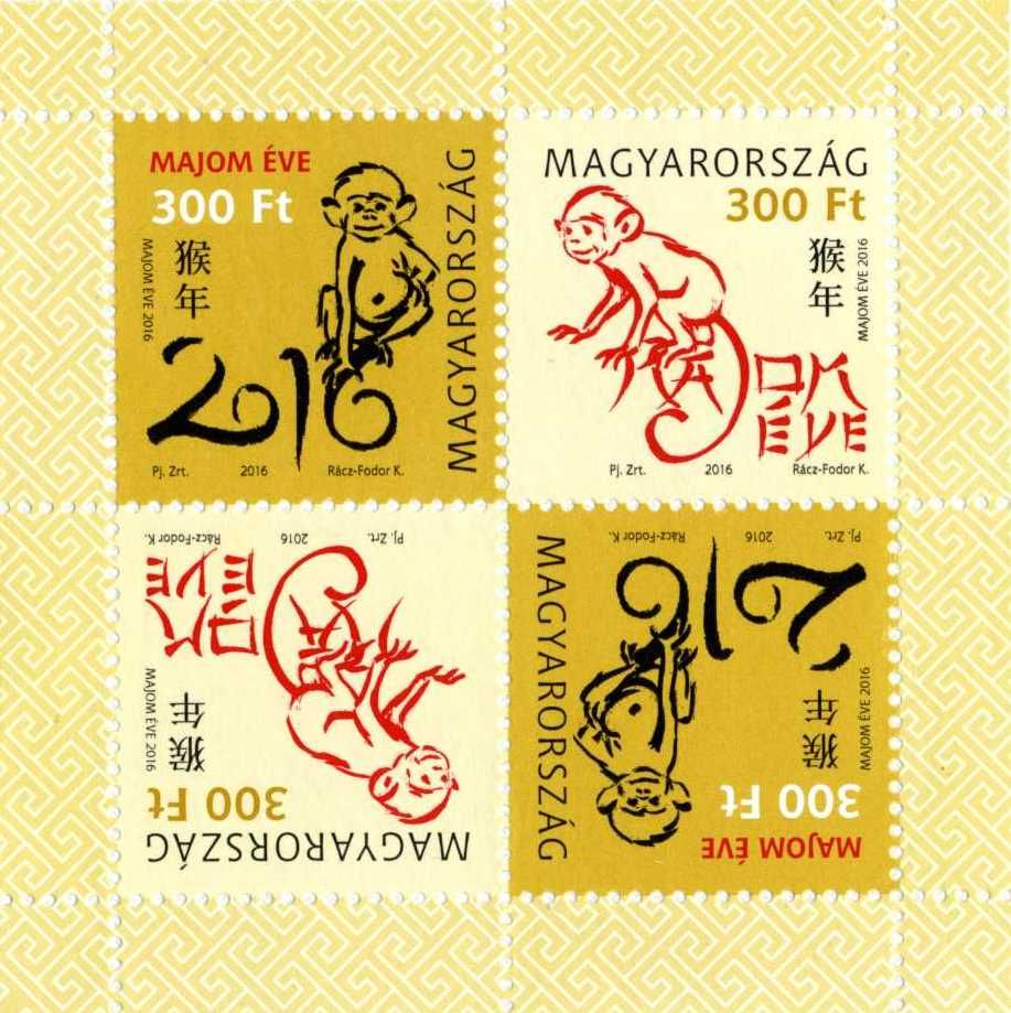 Chinese zodiac: The Year of the Monkey