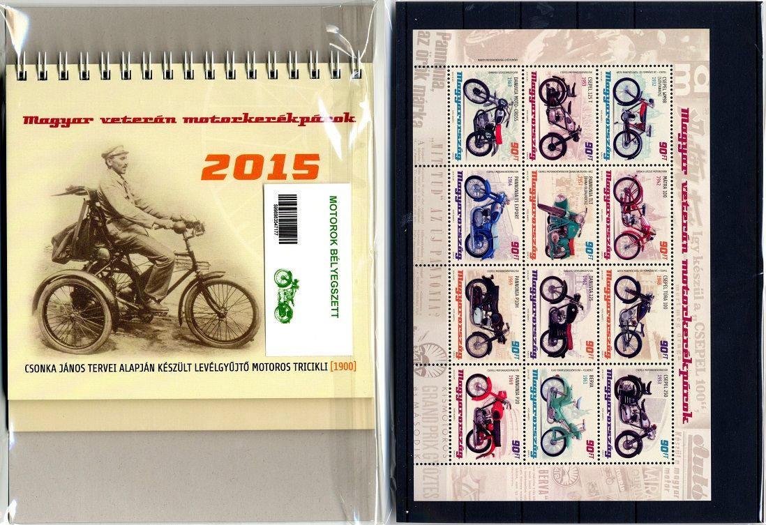 Hungarian old-timer motorcycles stamp set