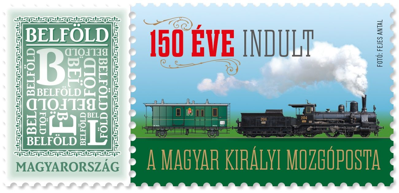 Hungarian Royal Travelling Post-office - stamp with a label