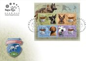 Working dogs FDC
