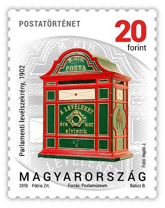 Postal history 2018 - definitive stamp series - 20 Ft