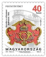 Postal history 2018 - definitive stamp series - 40 Ft