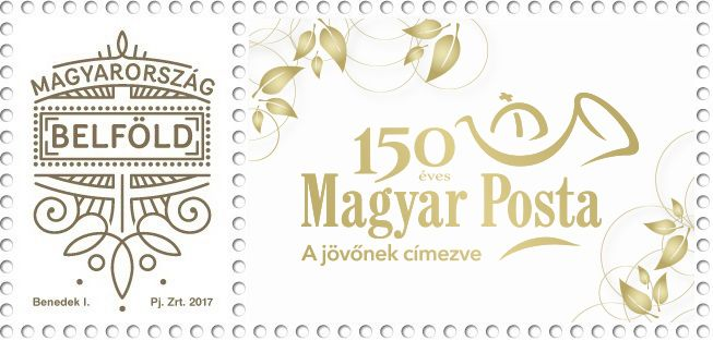 Very own stamp: Magyar Posta is 150 years old