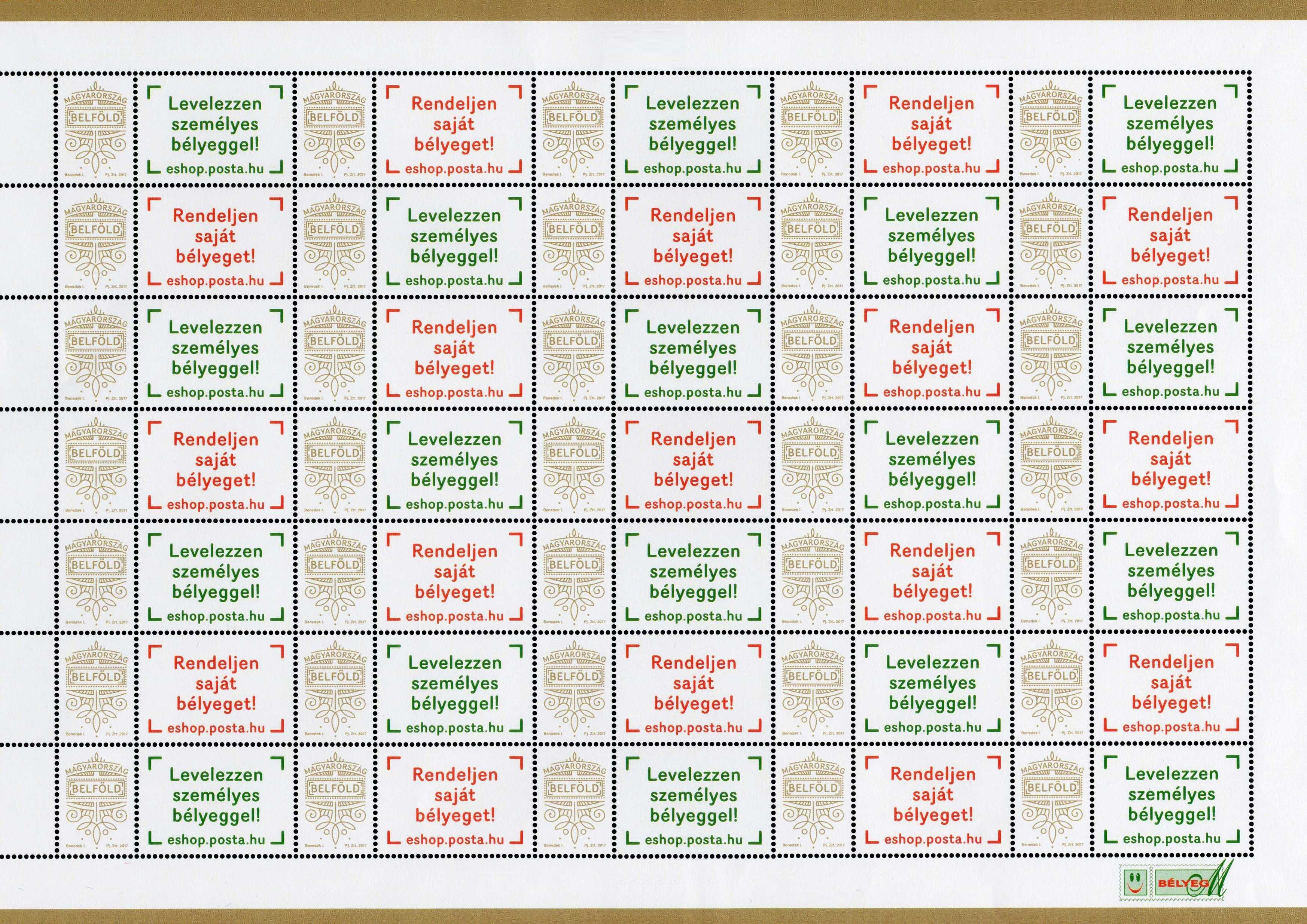 Very Own Stamp promotional stamp sheet