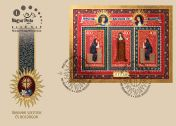 Hungarian saints and blesseds VIII. FDC