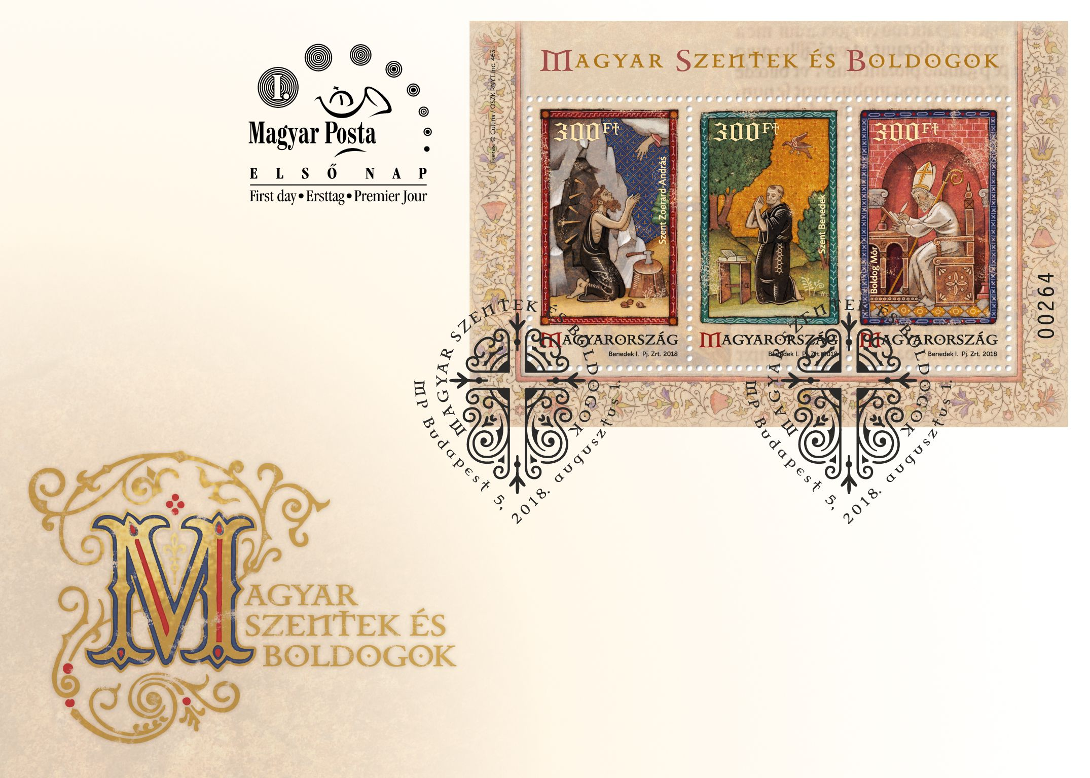 Hungarian saints and blesseds VI FDC
