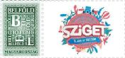 Your Own Message Stamp IV: Sziget 2016 sheet (1 stamp)