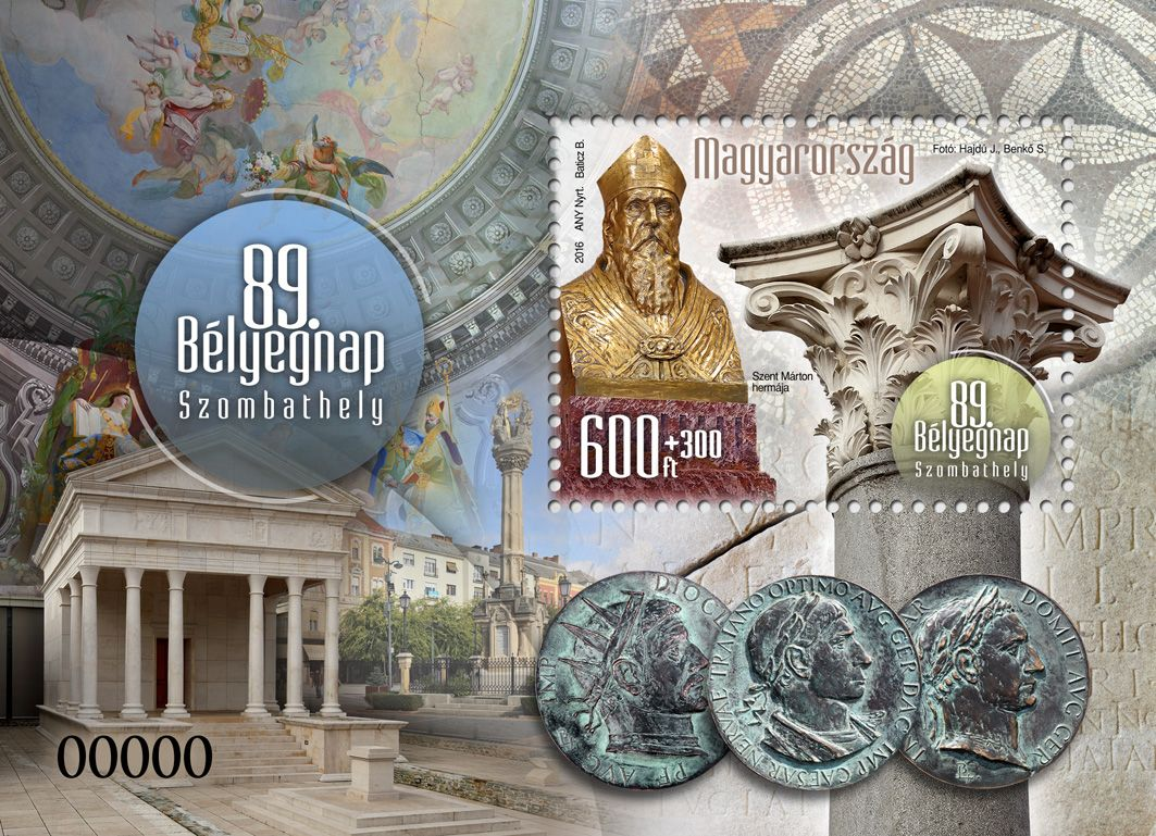89th Stamp Day: Szombathely - stamp block