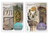 89th Stamp Day: Szombathely - Stamp Series