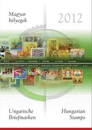 Hungarian Stamps 2012