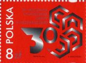 30th anniversary of the formation of the Visegrád Group - Polish stamp