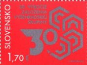 30th anniversary of the formation of the Visegrád Group - Slovak stamp