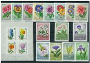 Imperforated thematic sets - Flowers II