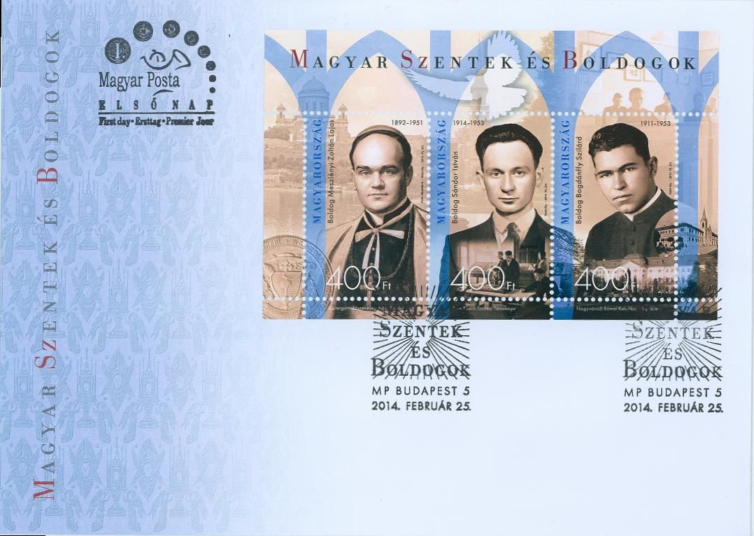 Hungarian saints and blesseds II. standard edition FDC
