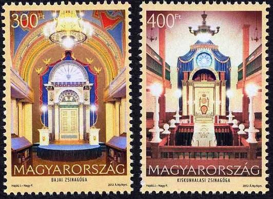 Synagoues in Hungary III (Baja and Kiskunhalas Synagogue)