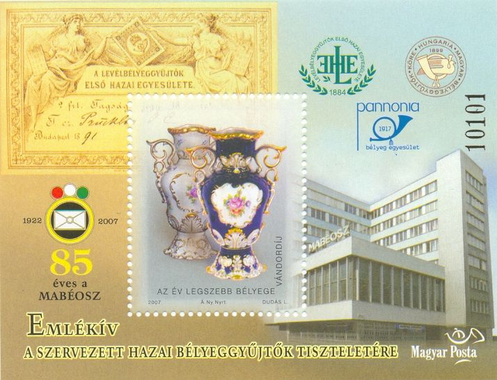 The National Federation of Hungarian Philatelists is 80 years old with black serial numbers