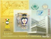 The National Federation of Hungarian Philatelists is 80 years old with red serial numbers