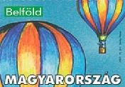 Your Own School Graduation Stamp IV – Hot air balloon